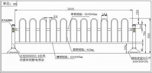 08式京护栏