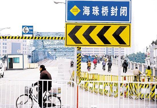 海珠桥施工铁马