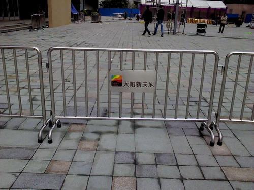 广场用不锈钢铁马