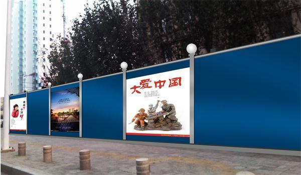 广州钢围蔽
