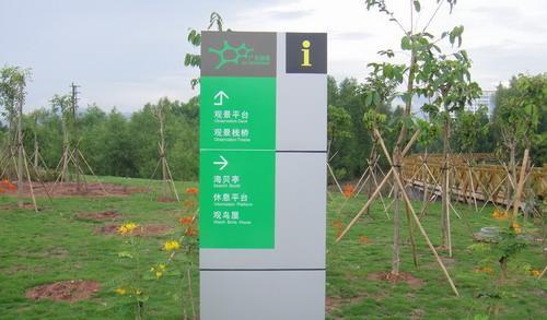 绿道标识牌1