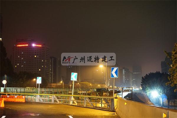 广州大道交通改造工程