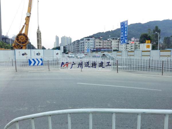 广州地铁暹岗站土建施工现场围蔽和交通疏导