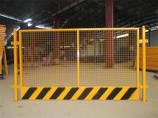定型化临边防护栏