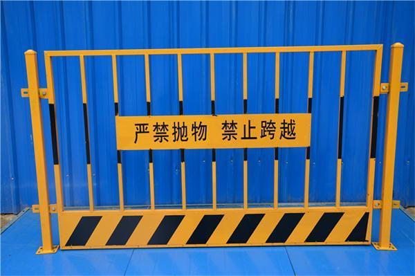 名称:基坑护栏,临边安全防护栏