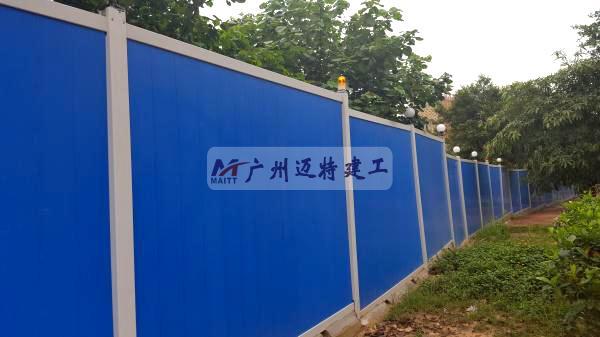 PVC工程围挡