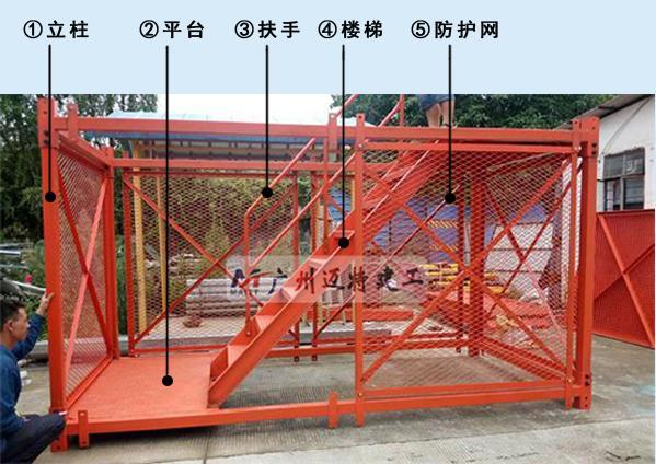 组装式施工防护梯笼