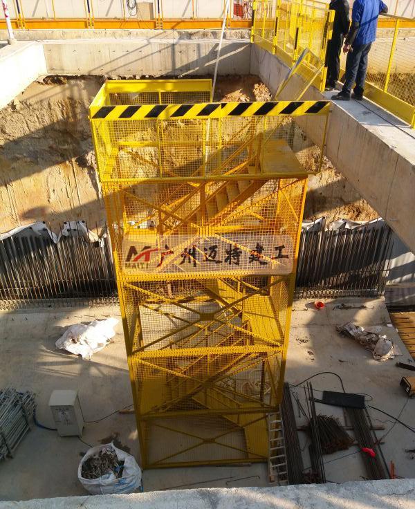 中铁五局广州工地安全爬梯