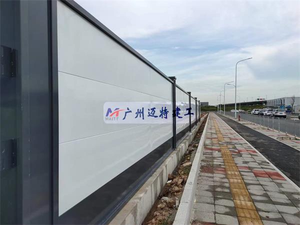 广州装配式钢结构围蔽A1