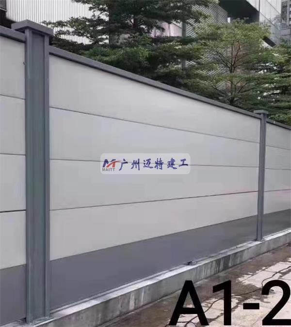 广州钢结构围蔽A1