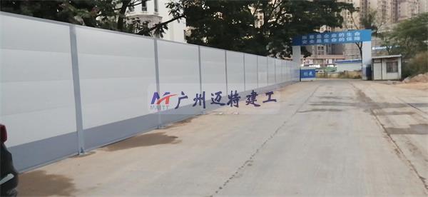 广州钢围蔽A2