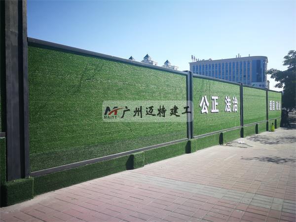 广州仿真绿植围蔽B2