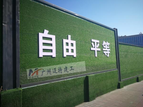 广州B2款仿真绿植围蔽