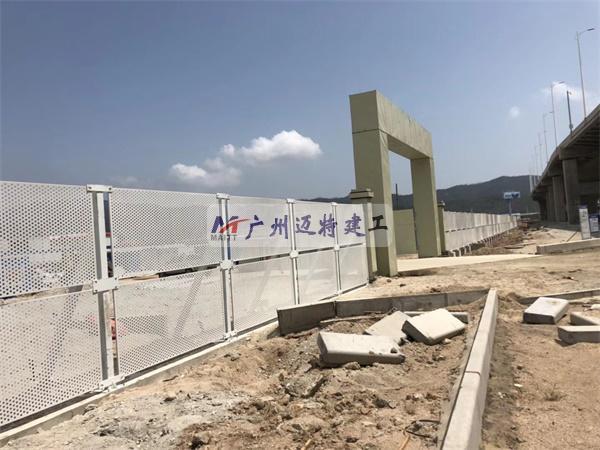 穿孔金属板围蔽施工 广州