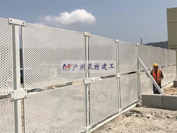 围蔽施工现场 广州