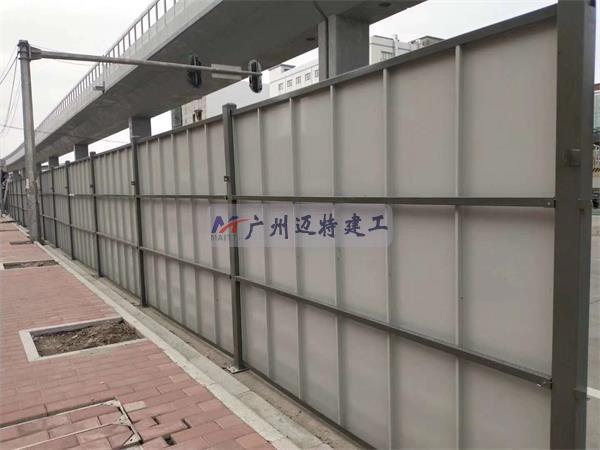 广州装配式临时活动式围蔽A5
