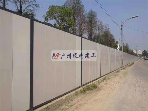 广州活动式围蔽施工