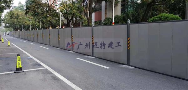活动式围蔽施工 广州