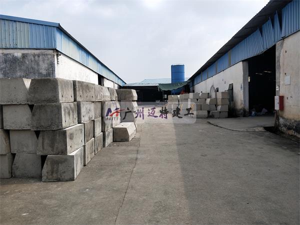 广州围蔽工程 预制钢筋混凝土基础