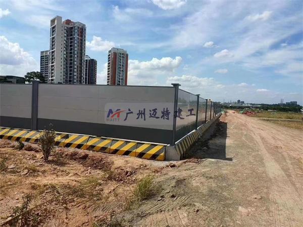 预制钢筋混凝土基础 广州围蔽工程