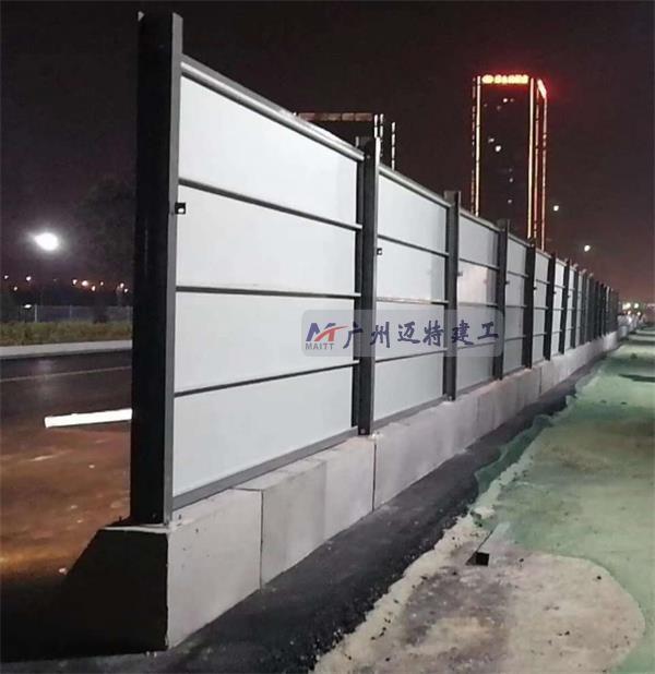 广州钢结构围蔽 水泥基础