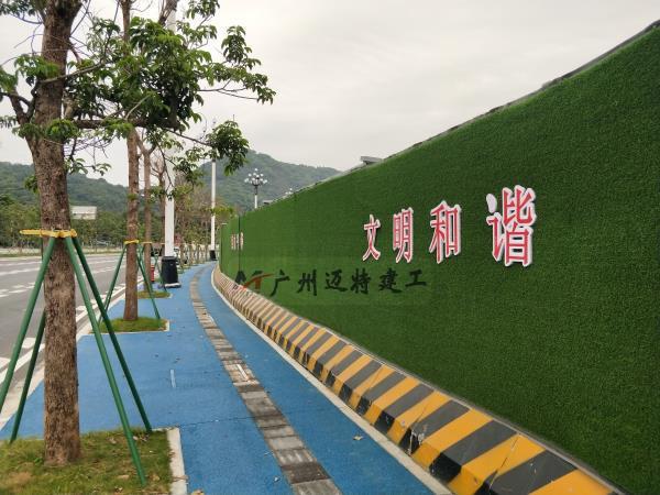 广州绿植围蔽 B2