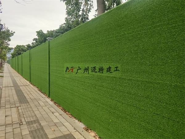 广州工地绿色围挡 B2